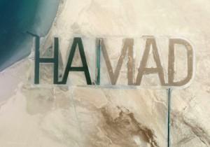 Shejk Hamads tre kilometer breda tag i Abu Dhabis sand.